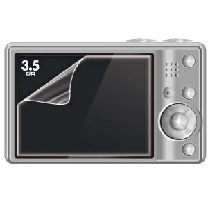 デジカメ 液晶保護フィルム 3.5インチ (DG-LC7)(ネコポス対応)(即納)