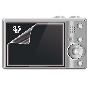 デジカメ 液晶光沢保護フィルム 3.5インチ (DG-LCK...