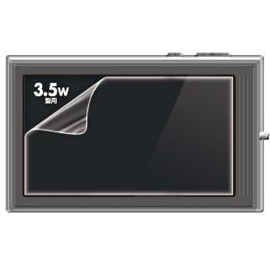液晶保護光沢フィルム 3.5インチ ワイド(DG-LCK35W)(即納)|sanwadirect