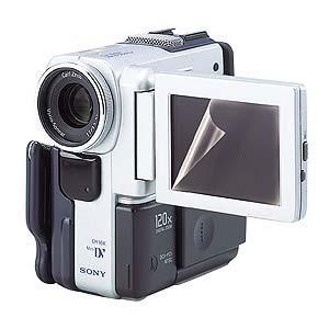 デジカメ 液晶光沢保護フィルム 6.7インチ フリーカット(...