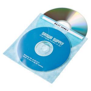 CDケース DVDケース 不織布ケース 両面収納×50枚セット 5色ミックス 収納ケース メディアケース [FCD-FN50MXN](即納)|sanwadirect