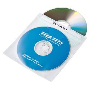 CDケース DVDケース 不織布ケース 両面収納×50枚セット ホワイト 収納ケース メディアケース [FCD-FN50WN](即納)|sanwadirect