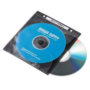 CDケース DVDケース 不織布ケース 2穴付 両面収納×100枚セット ブラック 収納ケース メディアケース [FCD-FR100BKN](即納)|sanwadirect