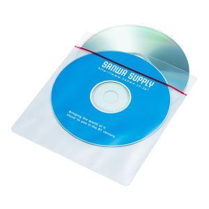 サンワサプライ 裏面シール付DVD CD不織布ケース ティアテープ付 50枚入り(即納)