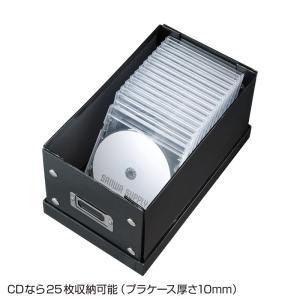 CDケース DVDケース ボックスケース 組み立て式 W165mm ブラック 収納ボックス 収納ケース メディアケース [FCD-MT3BK](即納)|sanwadirect|02