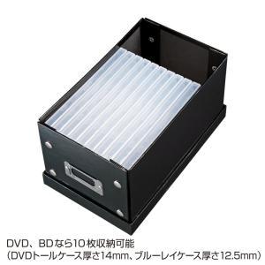 CDケース DVDケース ボックスケース 組み立て式 W165mm ブラック 収納ボックス 収納ケース メディアケース [FCD-MT3BK](即納)|sanwadirect|03