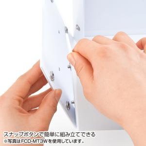CDケース DVDケース ボックスケース 組み立て式 W165mm ブラック 収納ボックス 収納ケース メディアケース [FCD-MT3BK](即納)|sanwadirect|05