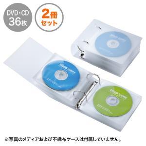 リング式ファイルケース 36枚収納 クリア(FCD-RG36CLN)(即納)|sanwadirect
