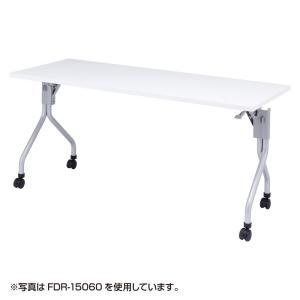 会議テーブル 会議机 幅1800×奥行き450mm(FDR-18045)(即納)|sanwadirect