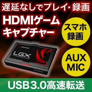 ゲームキャプチャー ボード Aver Media HDMI 録画 ライブ配信 GC550