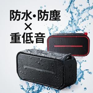 ここがポイント! ・コンパクトなボディ×迫力ある重低音 ・お風呂や屋外でも使える防水設計!丸洗いOK...