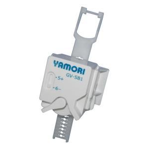 感震ブレーカー アダプター YAMORI 地震 耐震 自動遮断 防災グッズ