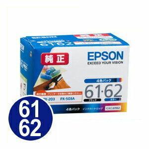 IC4CL6162 エプソン EPSON 純正インクカートリッジ IC4CL6162 4色セット ペンとクリップ 61 62|sanwadirect
