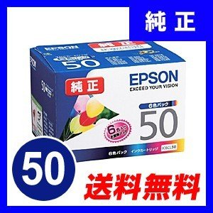 IC6CL50 エプソン インク 純正 50 ふうせん 6色パック(即納)|sanwadirect|02