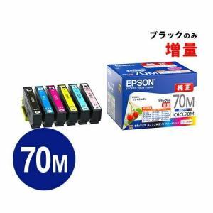 IC6CL70M エプソン インクカートリッジ 6色パック 黒のみ70L 70 さくらんぼ 純正(IC6CL70M)|sanwadirect
