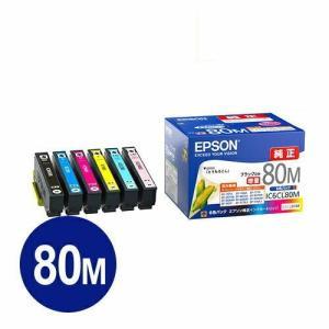 IC6CL80M EPSON エプソン IC80 IC80L 純正 インクカートリッジ 6色セット|sanwadirect