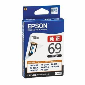 ICBK69 エプソン インクカートリッジ ブラック 砂時計 PX-405A PX-045A PX-105対応 純正(ICBK69)(即納)|sanwadirect