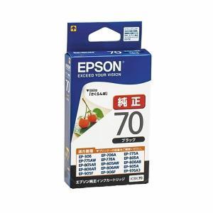 ICBK70 エプソン インクカートリッジ ブラック さくらんぼ EP-805A EP-775AW対応(ICBK70)(即納)