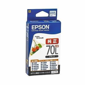 ICBK70L エプソン インクカートリッジ ブラック 増量 さくらんぼ EP-805A EP-775AW対応 70 純正(2個セット)(即納)|sanwadirect