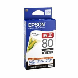 ICBK80 EPSON エプソン IC80 純正 インクカートリッジ ブラック|sanwadirect