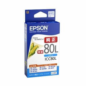 ICC80L EPSON エプソン IC80 IC80L 純正 インクカートリッジ 増量 シアン(即納)|sanwadirect