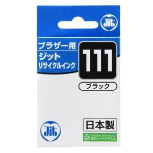 LC111BK ブラザー リサイクルインクカートリッジ ブラック(JIT-B111B)(即納) sanwadirect
