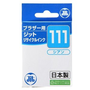 LC111C ブラザー リサイクルインクカートリッジ シアン(JIT-B111C)(即納) sanwadirect