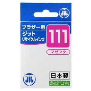 LC111M ブラザー リサイクルインクカートリッジ マゼンタ(JIT-B111M)(即納) sanwadirect