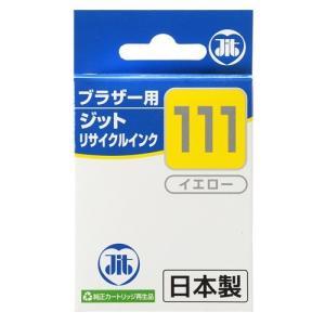 LC111Y ブラザー リサイクルインクカートリッジ イエロー(JIT-B111Y)(即納) sanwadirect