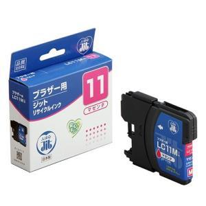 LC11M リサイクルインク ブラザー LC11M互換 マゼンタ(JIT-B11M)(即納) sanwadirect
