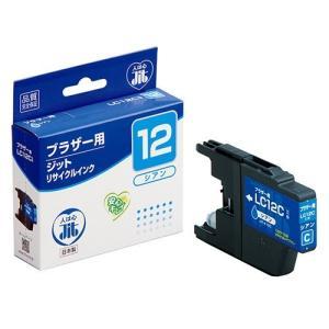 LC12C ブラザー リサイクル インク カートリッジ(JIT-B12C)(即納) sanwadirect