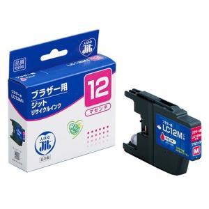 LC12M ブラザー リサイクル インク カートリッジ(JIT-B12M)(即納) sanwadirect