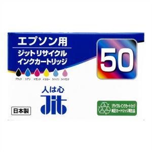 合計5,000円以上お買い上げで送料無料(一部商品・地域除く)! 再生インク EPSON インクカー...
