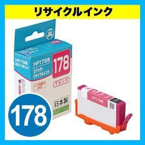 合計5,000円以上お買い上げで送料無料(一部商品・地域除く)! HP HP178 CB319HJ(...