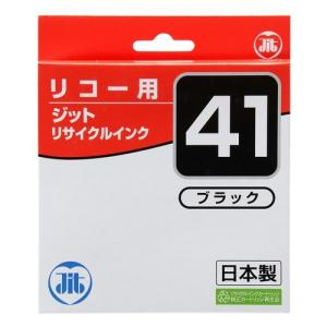 GC41K リコー リサイクルインクカートリッジ ブラック(JIT-R41B)(即納)|sanwadirect|07
