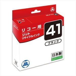 GC41K リコー リサイクルインクカートリッジ ブラック(JIT-R41B)(即納)|sanwadirect|03