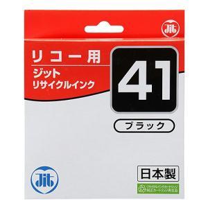 GC41K リコー リサイクルインクカートリッジ ブラック(JIT-R41B)(即納)|sanwadirect|05