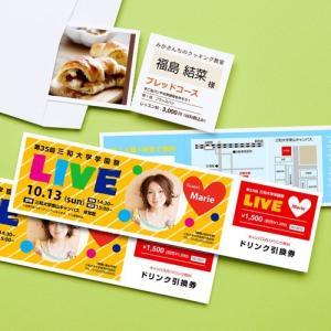 印刷用紙 インクジェット フリーカード 手作り チケット(JP-FR1N)|sanwadirect