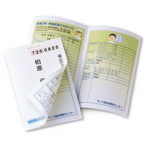 シークレットはがき インクジェット用 20セット(JP-HKSEC13N)(即納) sanwadirect