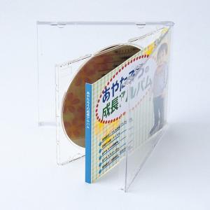 インクジェットCDケースボトム用カード つやなしマット(JP-IND3N)(即納)|sanwadirect