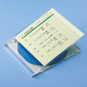 インデックスカード 手書き用ラベル グリーン(JP-IND6G)(即納)|sanwadirect