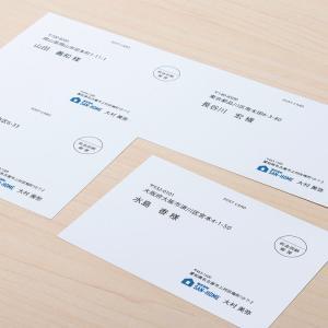 マルチはがき 郵便番号枠なし 4面 A4サイズ 200枚入り(JP-MTHK02A4-200)(即納) sanwadirect