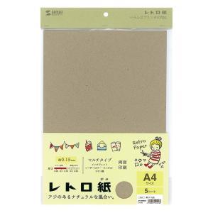 レトロ紙 マルチタイプ 栗色(JP-MTRT01)(即納)|sanwadirect