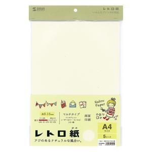 レトロ紙 マルチタイプ 鳥の子色(JP-MTRT08)(即納)|sanwadirect