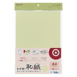 和紙 A4サイズ 若芽色(JP-MTRT13)|sanwadirect