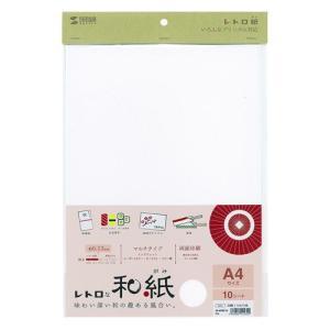 和紙 A4サイズ 白練色(JP-MTRT14)(即納)|sanwadirect