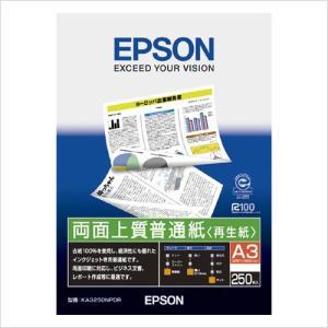 エプソン純正 用紙 両面上質普通紙 再生紙 A3 250枚 (KA3250NPDR)(取寄せ)|sanwadirect