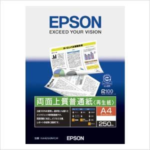 エプソン純正 用紙 両面上質普通紙 再生紙 A4 250枚 KA4250NPDR(KA4250NPDR)(取寄せ)|sanwadirect