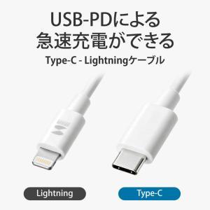 Type-Cライトニングケーブル PD対応 急速充電 データ転送 1m ホワイト(KB-IPLC10W)(即納)|sanwadirect|02