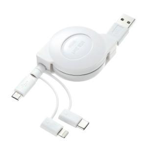 3in1 ライトニング マイクロUSB USB Type-Cケーブル 巻取り式 1.2m(KB-IPLTM12W)(即納)|sanwadirect